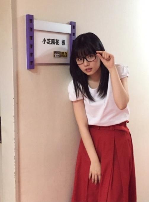 風花 instagram 芝 小