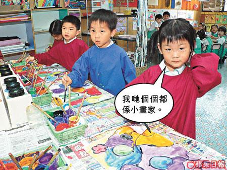 幼稚園 百 石