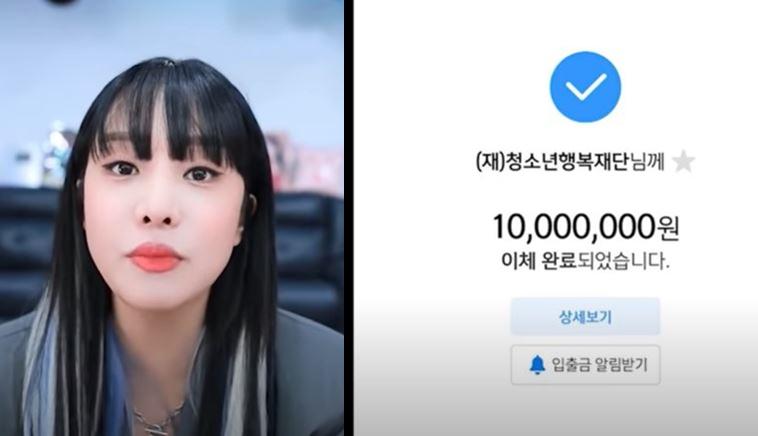 La streamer surcoreana, Ralral, no devuelve una donación de $1,200 dólares que hizo un fan 2