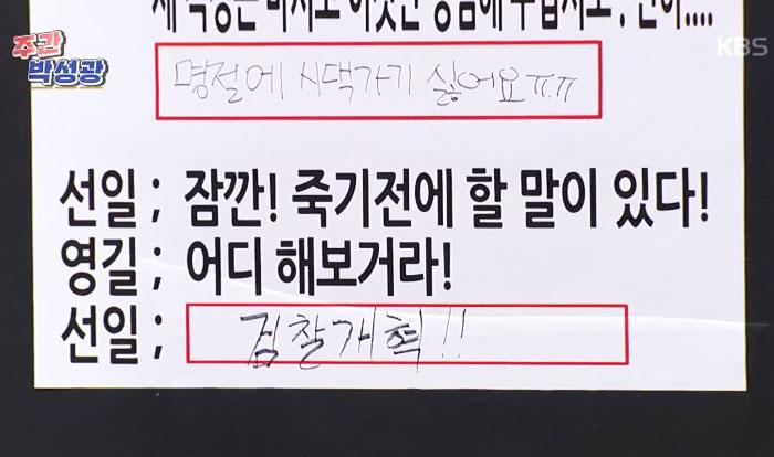 정치 편향' '외모 비하' 개콘의 몰락… 시청률 역대 최저 4.0% - 조선일보