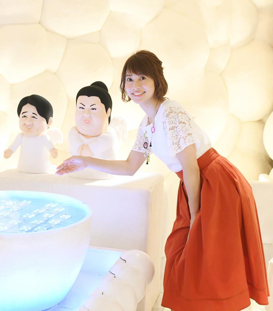 天国 アナウンサー そめ かり テレ朝・青山愛アナが「マツコ&有吉」新番組から外されたのは性格が原因?