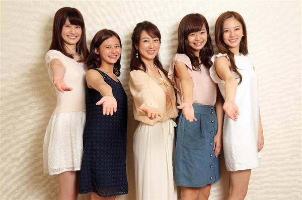 「セント・フォース関西」を立ち上げ、美女フリーアナ軍団が関西でも旋風を巻き起こす=東京・恵比寿(撮影・蔵賢人)