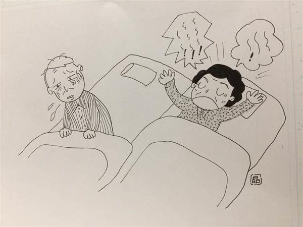 叫ぶ 寝 てる 時 夜中の寝ている子供が鼻血を出した時の対処法