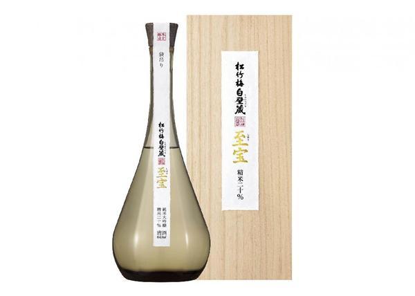 宝酒造の清酒「松竹梅白壁蔵『至宝』」(同社提供)