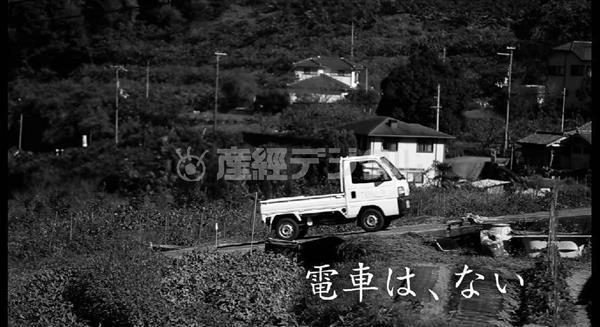 """「最高の""""ない""""がここにある」。何も""""ない""""町を逆手にとった紀美野町のPR動画"""