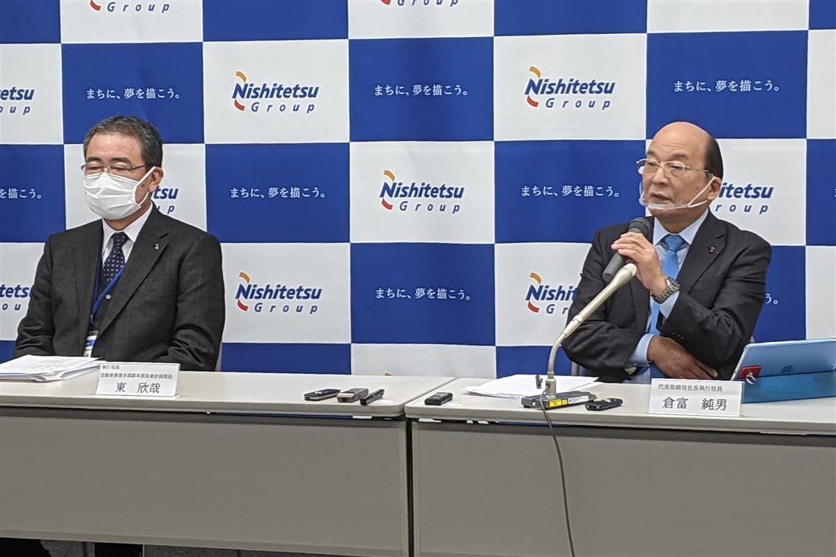 記者会見する西日本鉄道の倉富純男社長(右)