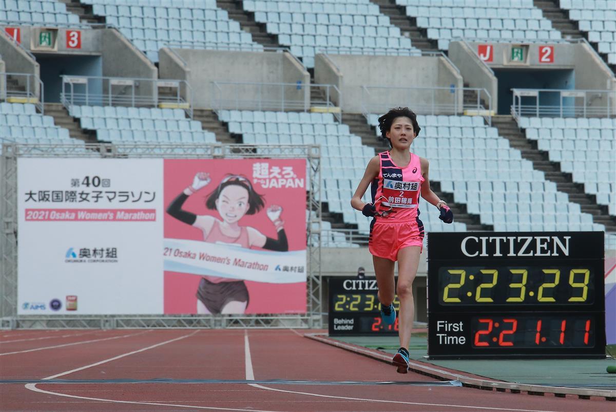 2021 結果 国際 女子 マラソン 大阪 【2021】大阪国際女子マラソンの日程やコース、結果速報!テレビ放送や動画無料で視聴する方法