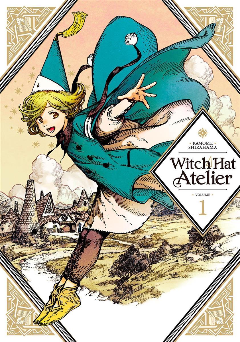 「とんがり帽子のアトリエ」英語版第1巻の表紙((c)KAMOME SHIRAHAMA/KODANSHA)