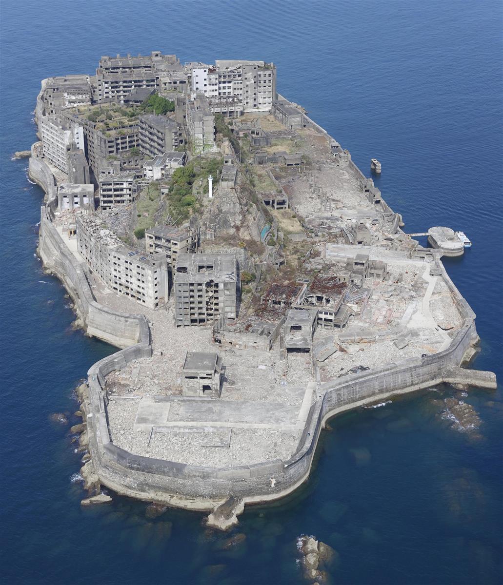 反日プロパガンダに利用されている長崎市の「軍艦島」(端島)