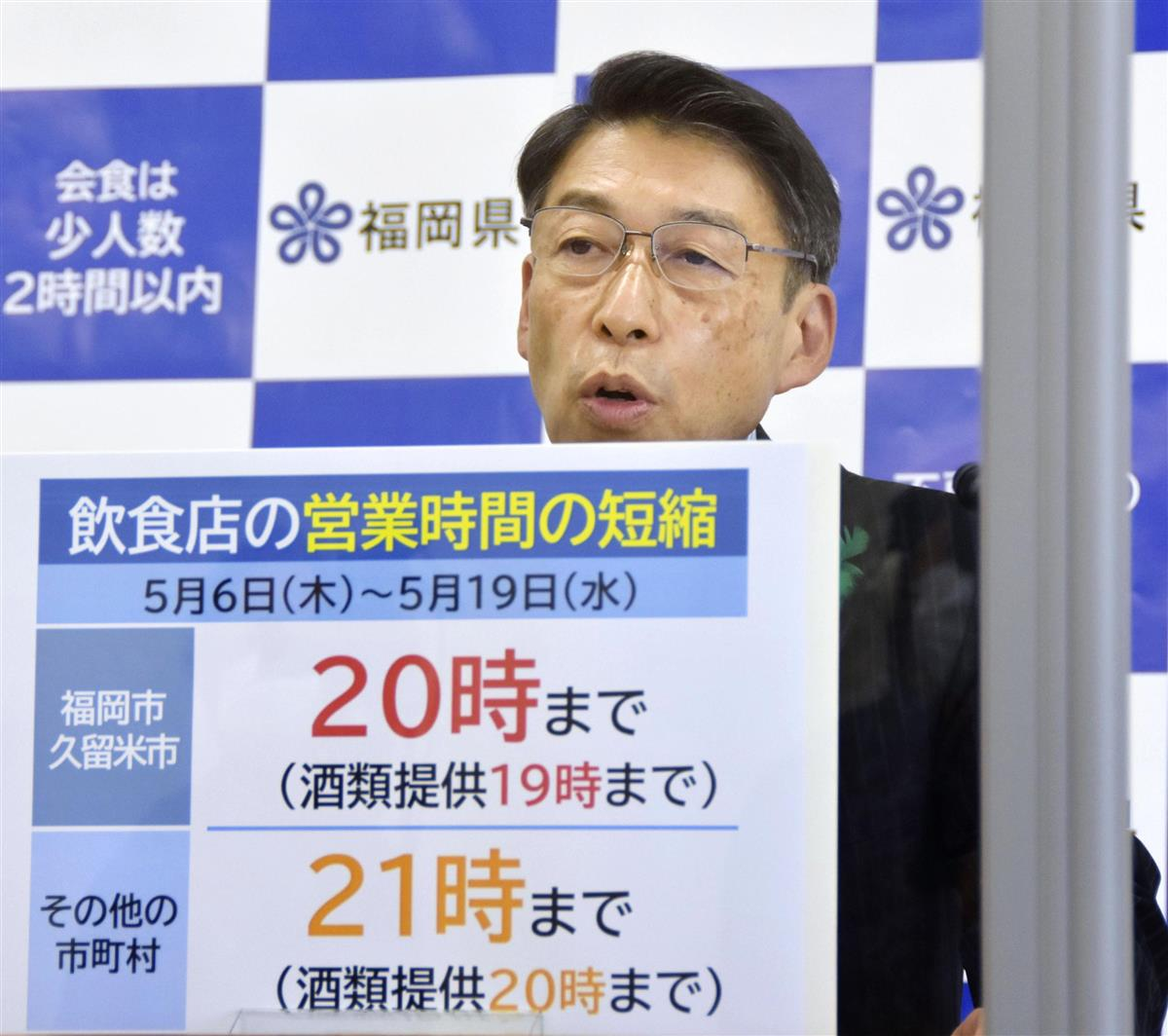福岡県の新型コロナウイルス対策本部会議後、記者会見する服部誠太郎知事=3日午後、福岡県庁