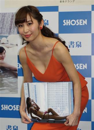 写真集「すきだらけ」の発売記念イベントを行った塩地美澄