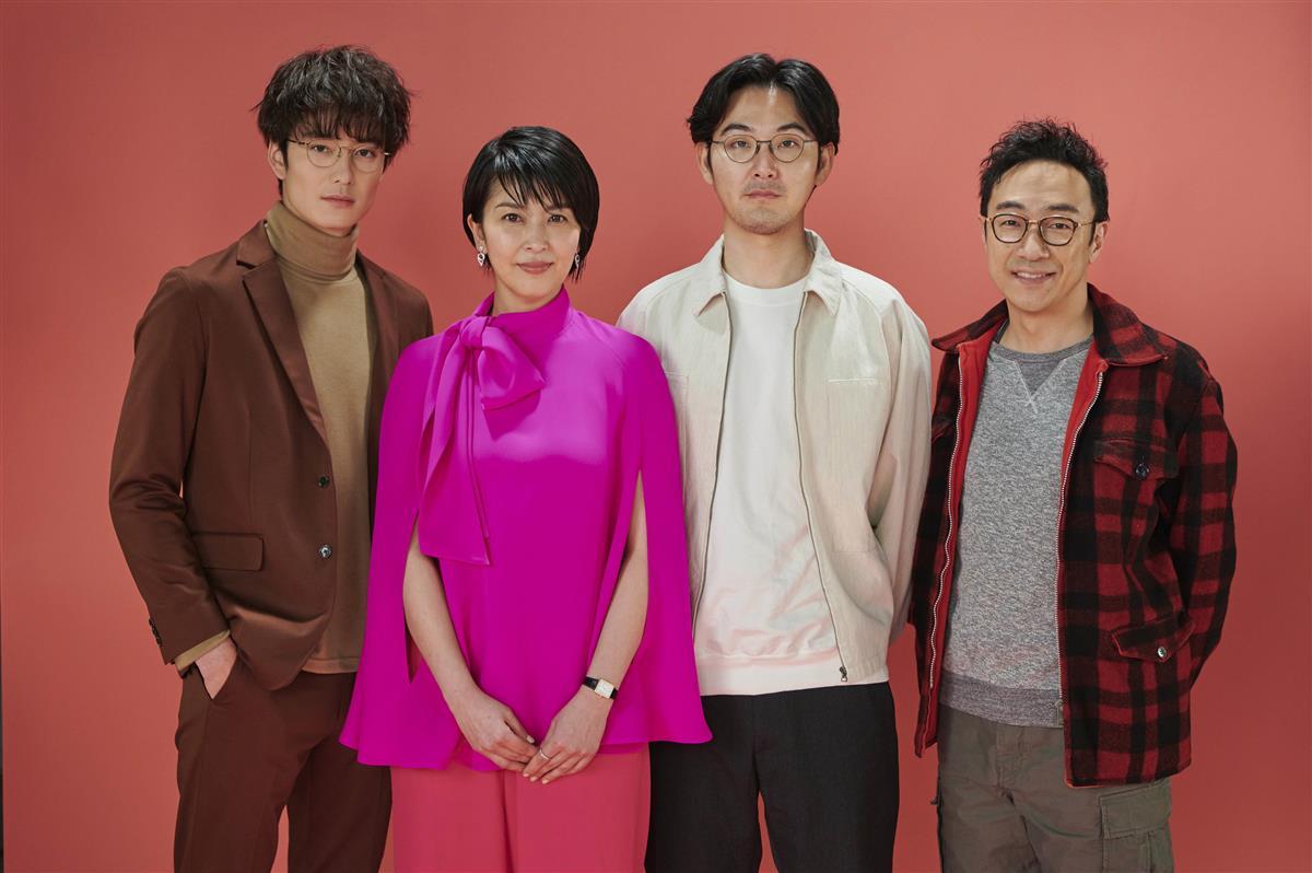 松(左から2人目)演じるバツ3の主人公を振り回す元夫役の左から岡田、松田、角田