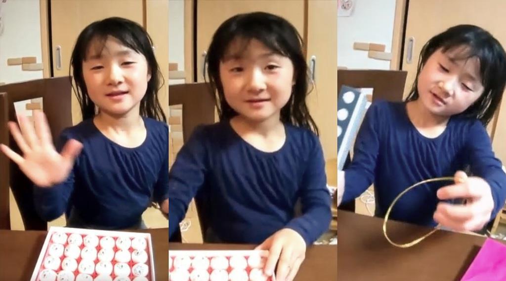 キャンプ 女の子 志村 🤣道 山梨キャンプ場女児失踪事件