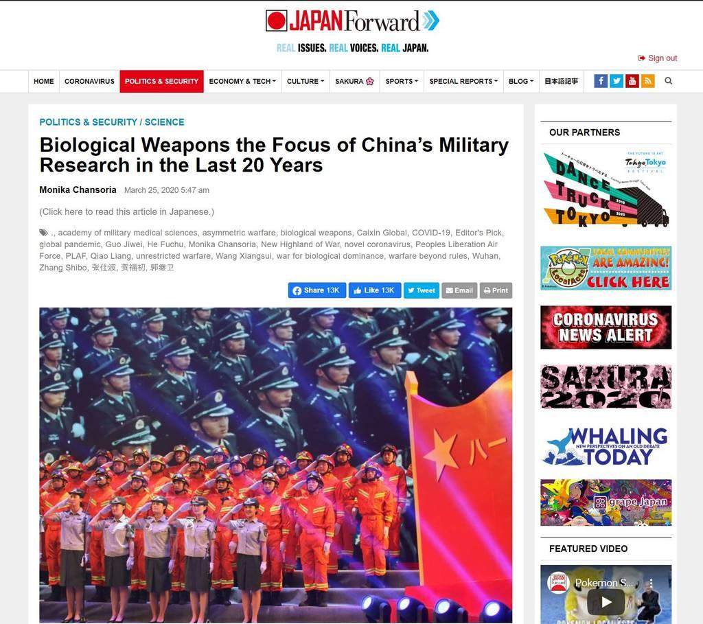 兵器 中国 コロナ ウイルス 生物 【徹底検証】新型コロナの発生源はやはり中国か!?生物兵器製造過程での流出を示す疑惑の数々