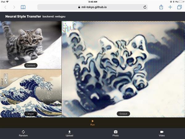 エッジインテリジェンスが開発したWebDNNを使ってタブレット上で2枚の写真を即座に1枚に画風変換した