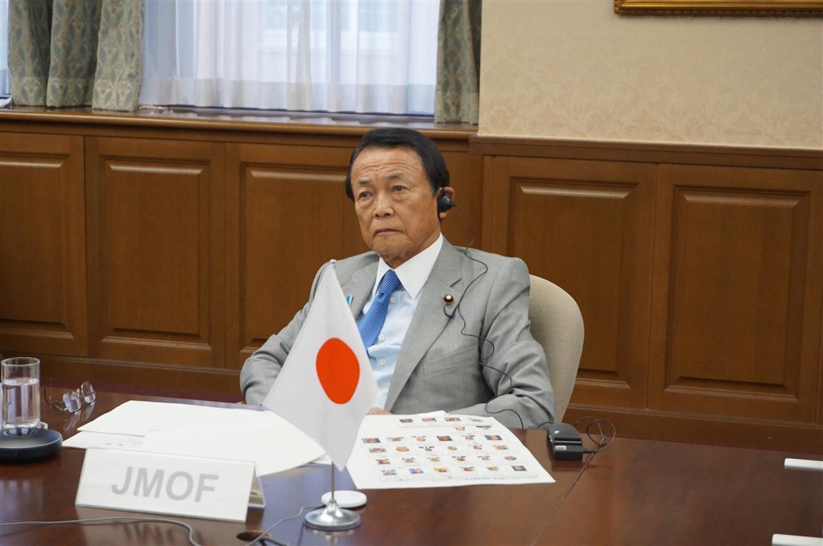 日中韓ASEAN財務相・中央銀行総裁会議に臨む麻生太郎財務相=3日、東京都千代田区の財務省(同省提供)