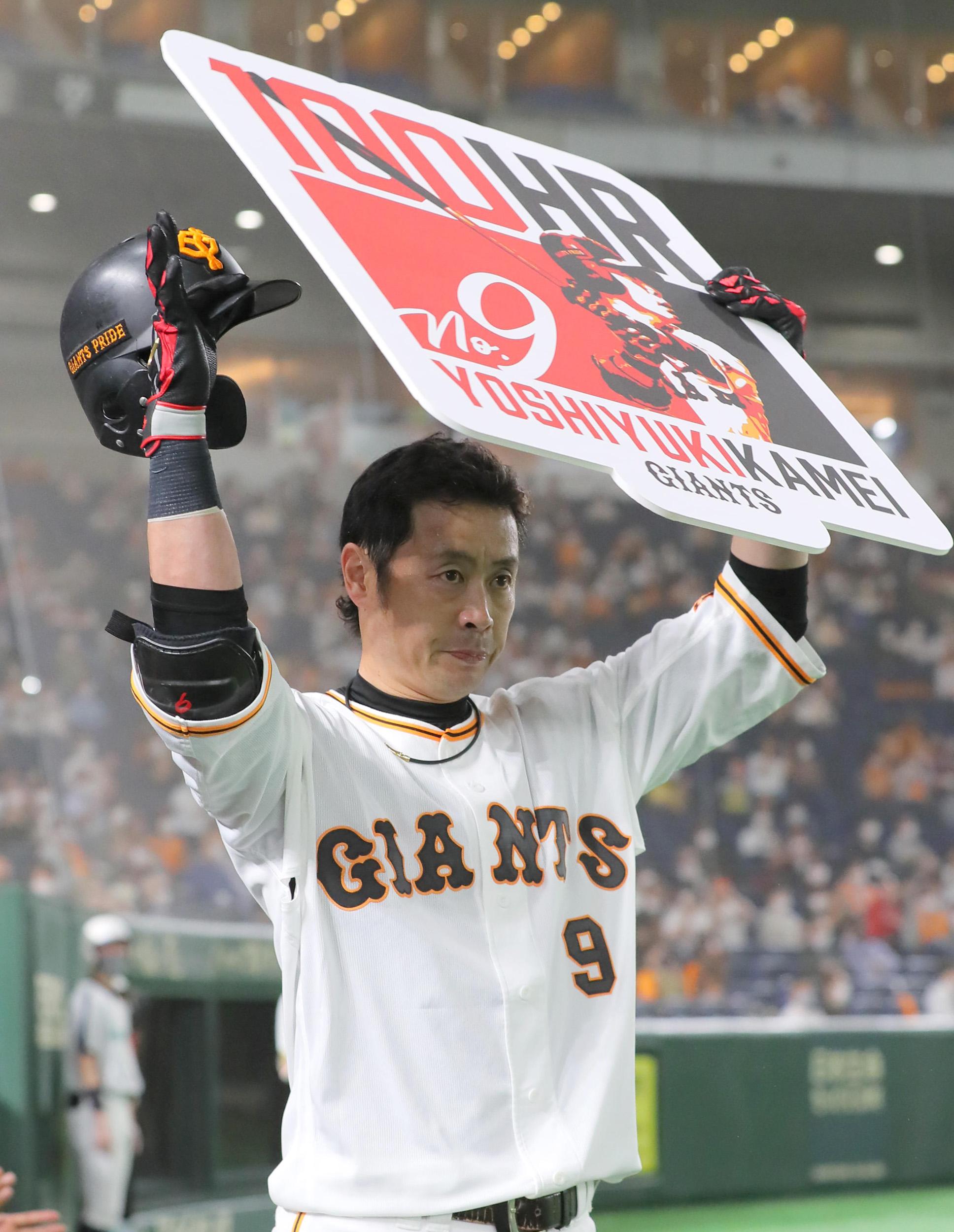 巨人・亀井が通算100号達成 38歳10カ月は史上4位タイのスロー記録 - サンスポ