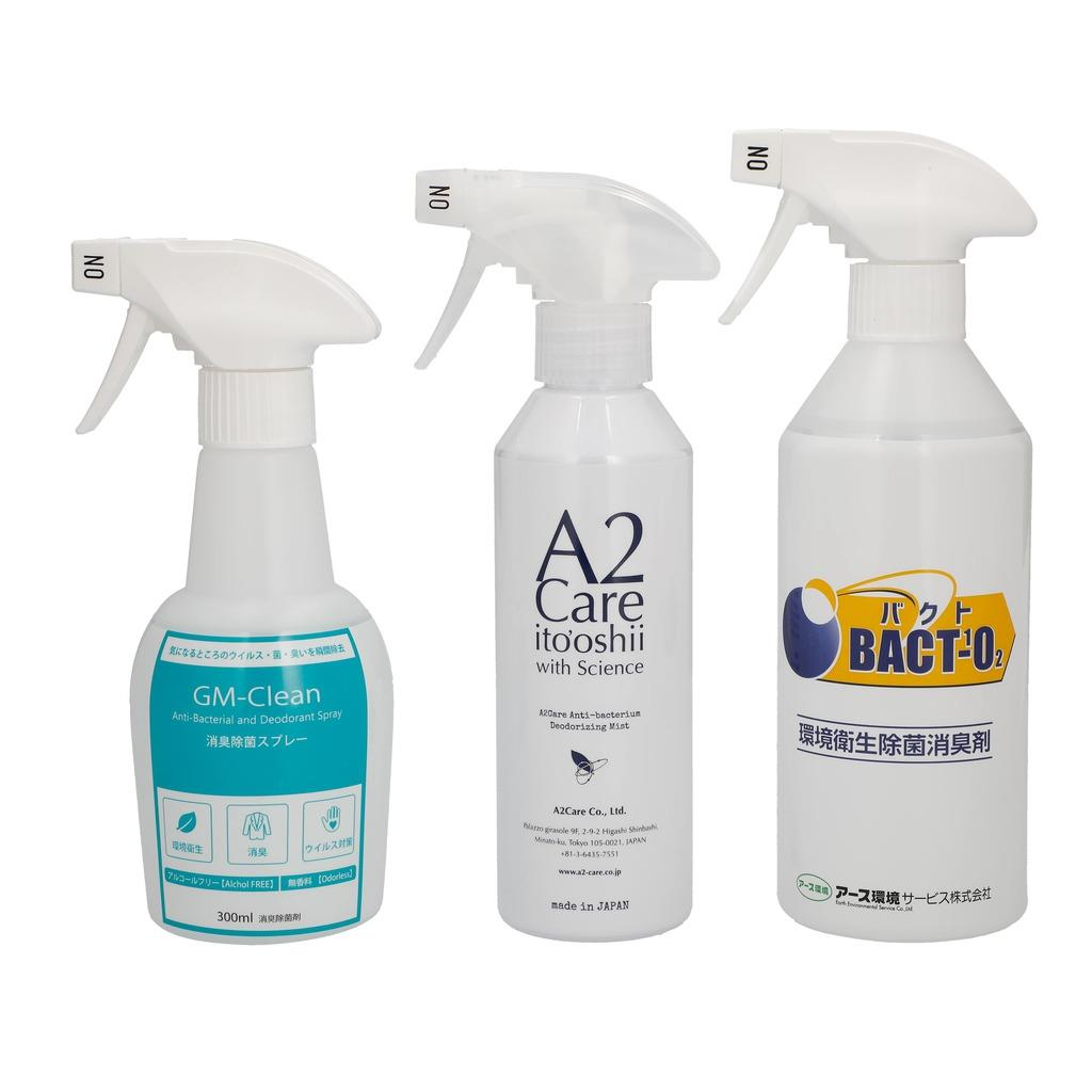 MA-Tシステムを使った除菌消臭剤(エースネット提供)