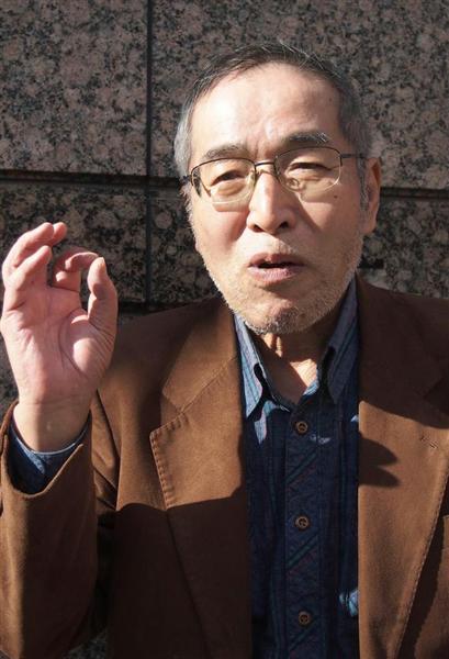 永井義男氏