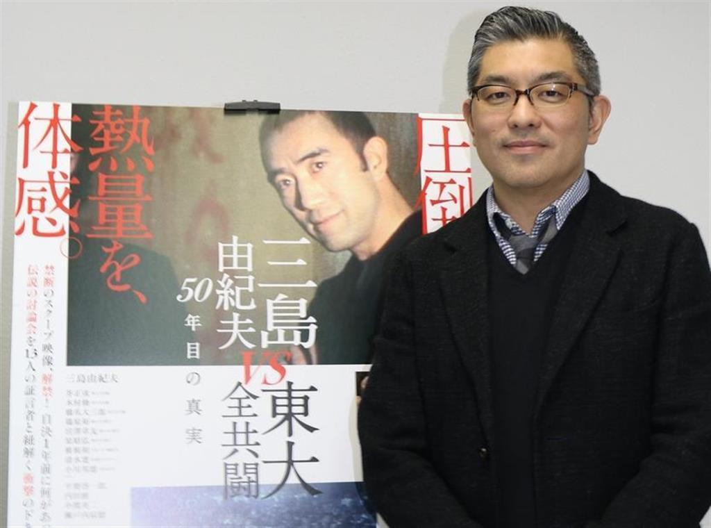 「三島に出会ってしまった人たちのドキュメント」と語る豊島圭介監督(水沼啓子撮影)