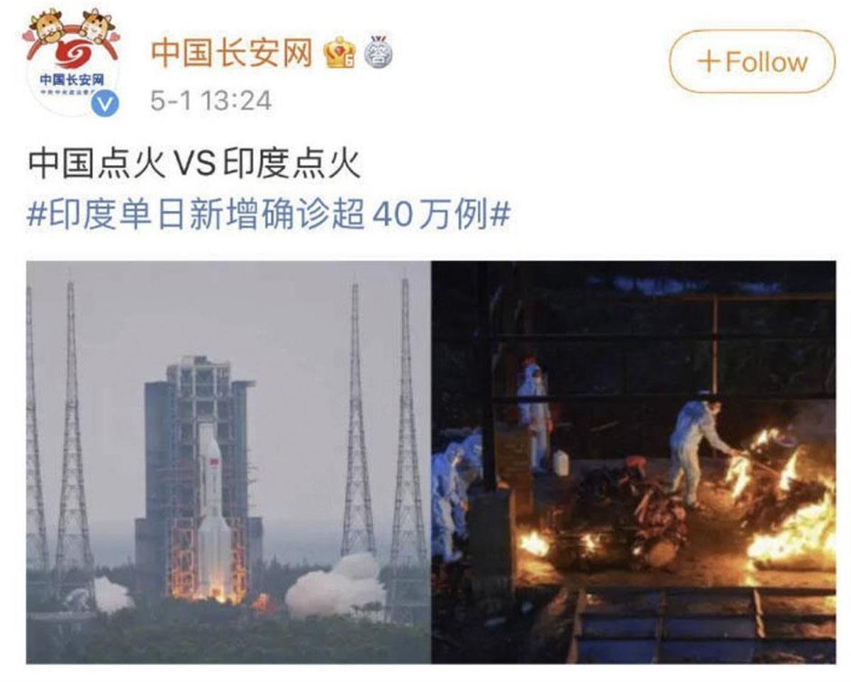 中国共産党中央政法委員会が投稿した写真(「微博(ウェイボ)」から、共同)