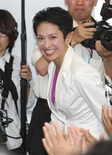東京都知事選への不出馬を表明した蓮舫氏。候補者選びは混迷…=18日午後、東京都港区(撮影・荻窪佳)