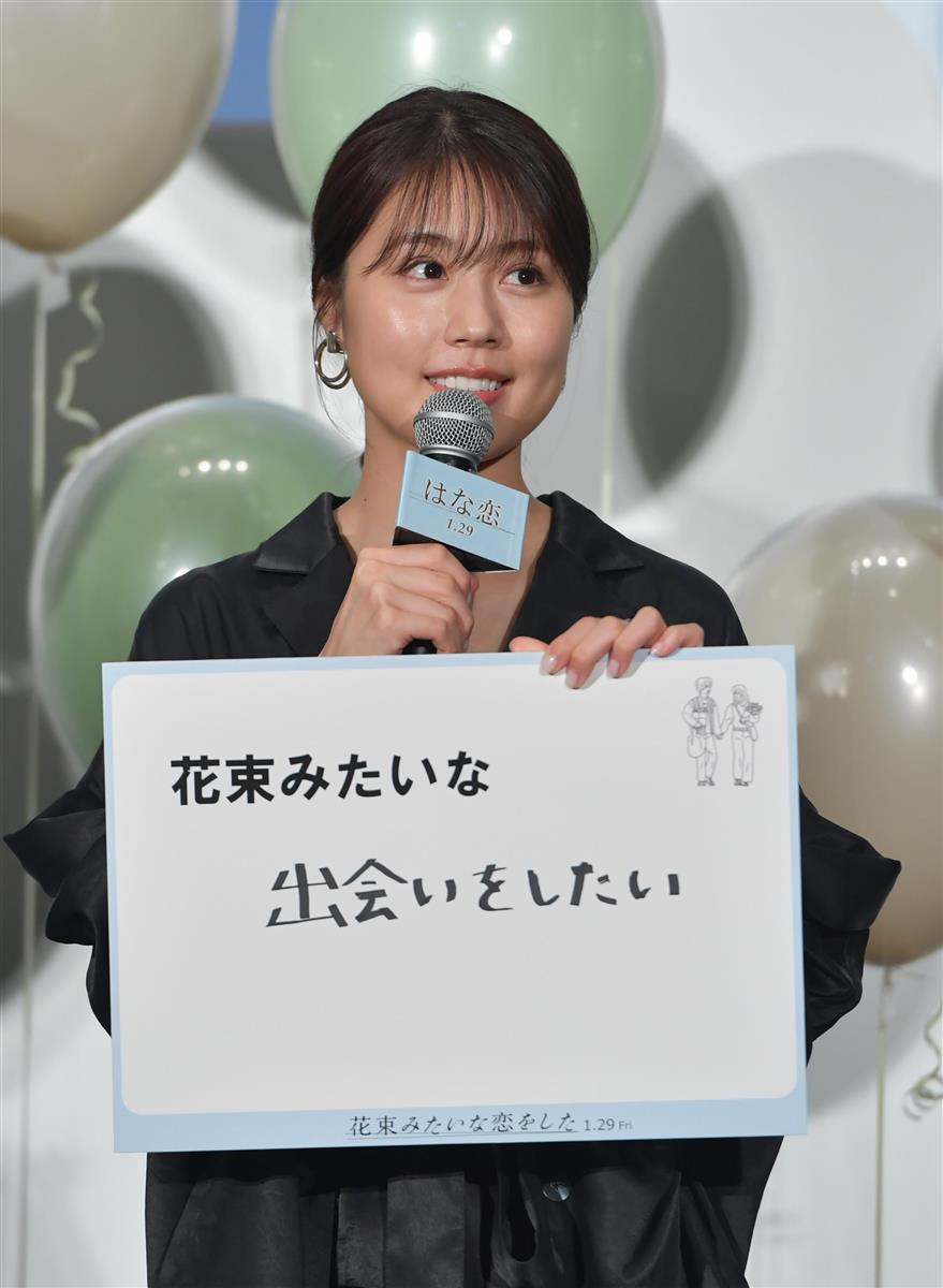 有 村 架 純 菅田 将 暉 映画