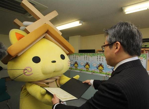 岸田和俊・島根県弁護士会長から感謝状を受け取るしまねっこ