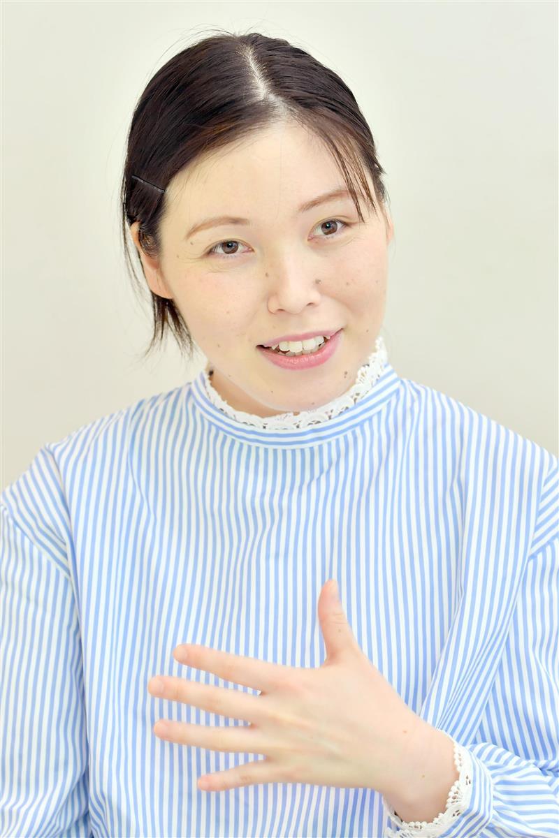 誠子 インター 髪型 こう あま 尼神インター・誠子さん「ブスいじりが難しくなって、ワクワクしてる。漫才は常に進化させなくては」(後編):telling,(テリング)