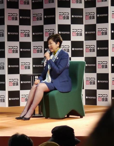 動画サイト主催のイベント「ニコニコ超会議2017」に登場した小池百合子氏=29日午後、千葉市