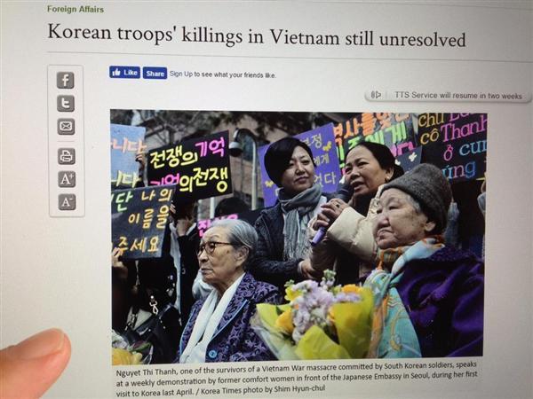 韓国政府がベトナム戦争時の現地での虐殺について謝罪しないことを批判するコリア・タイムズ(電子版2017年1月30日付)