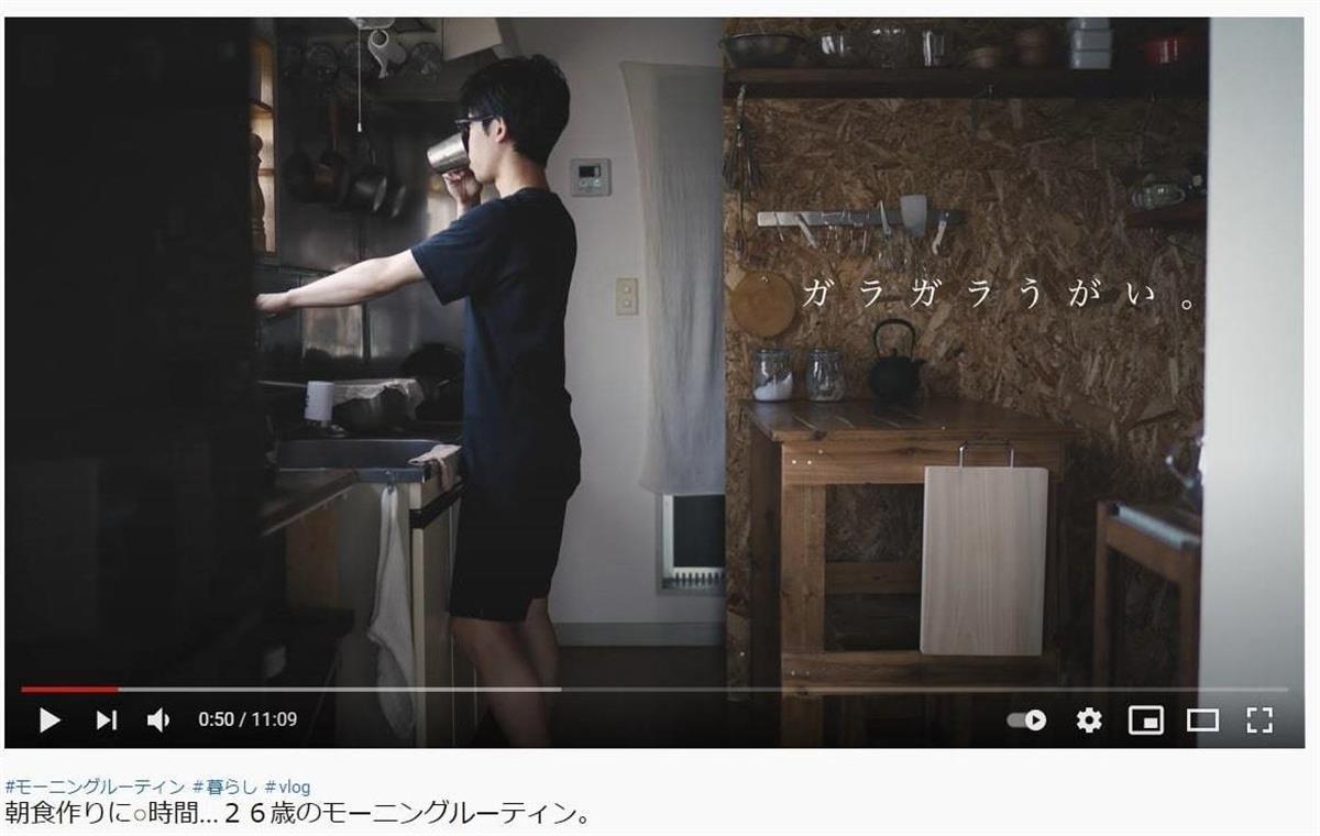 奥平真司さんが投稿したモーニングルーティン動画(本人提供)