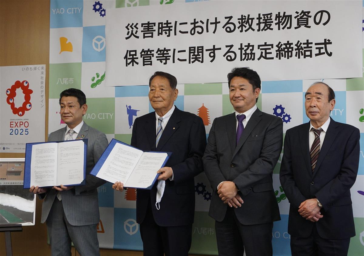 災害時協定を締結した大松桂右市長(左端)と大日本倉庫の関係者ら=八尾市役所