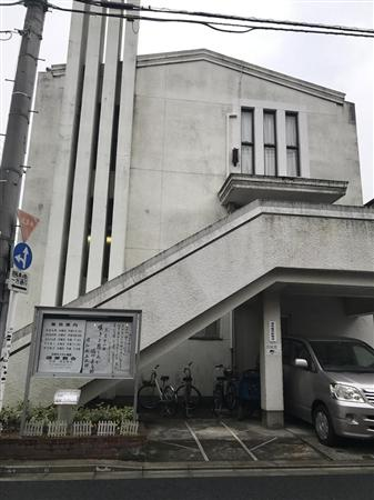 ムッシュかまやつさんの密葬が営まれた頌栄教会=東京・世田谷区