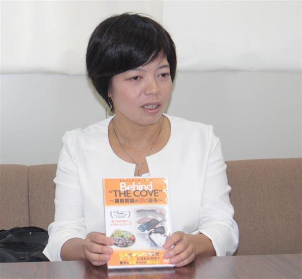 世界配信が決まった「ビハインド・ザ・コーヴ」について語る八木監督=和歌山市