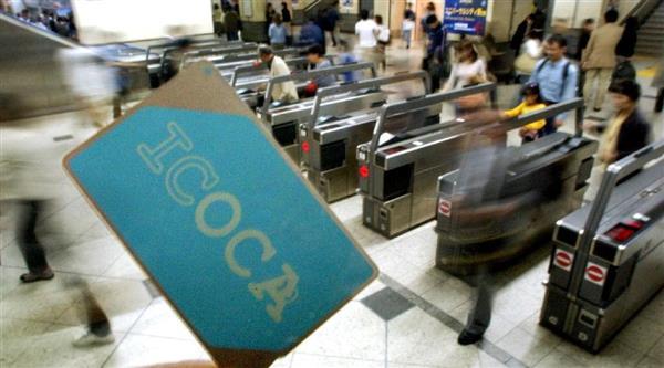 JR西日本が発行するICカード「ICOCA」