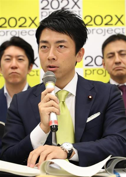 小泉 進次郎 スキャンダル