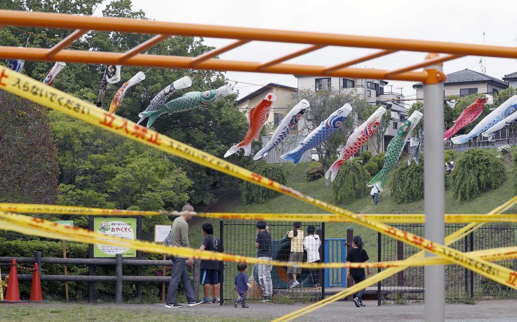 新型コロナウイルス特措法に基づく緊急事態宣言下で迎えたこどもの日、神奈川県座間市の公園では、地元の有志によって飾られたこいのぼりが力強く泳いでいた=5日午後