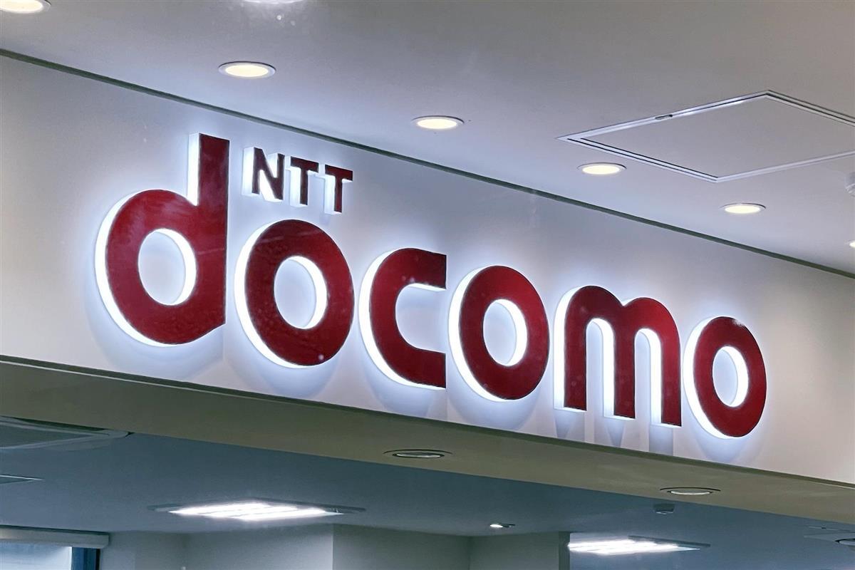 NTTドコモのロゴマーク