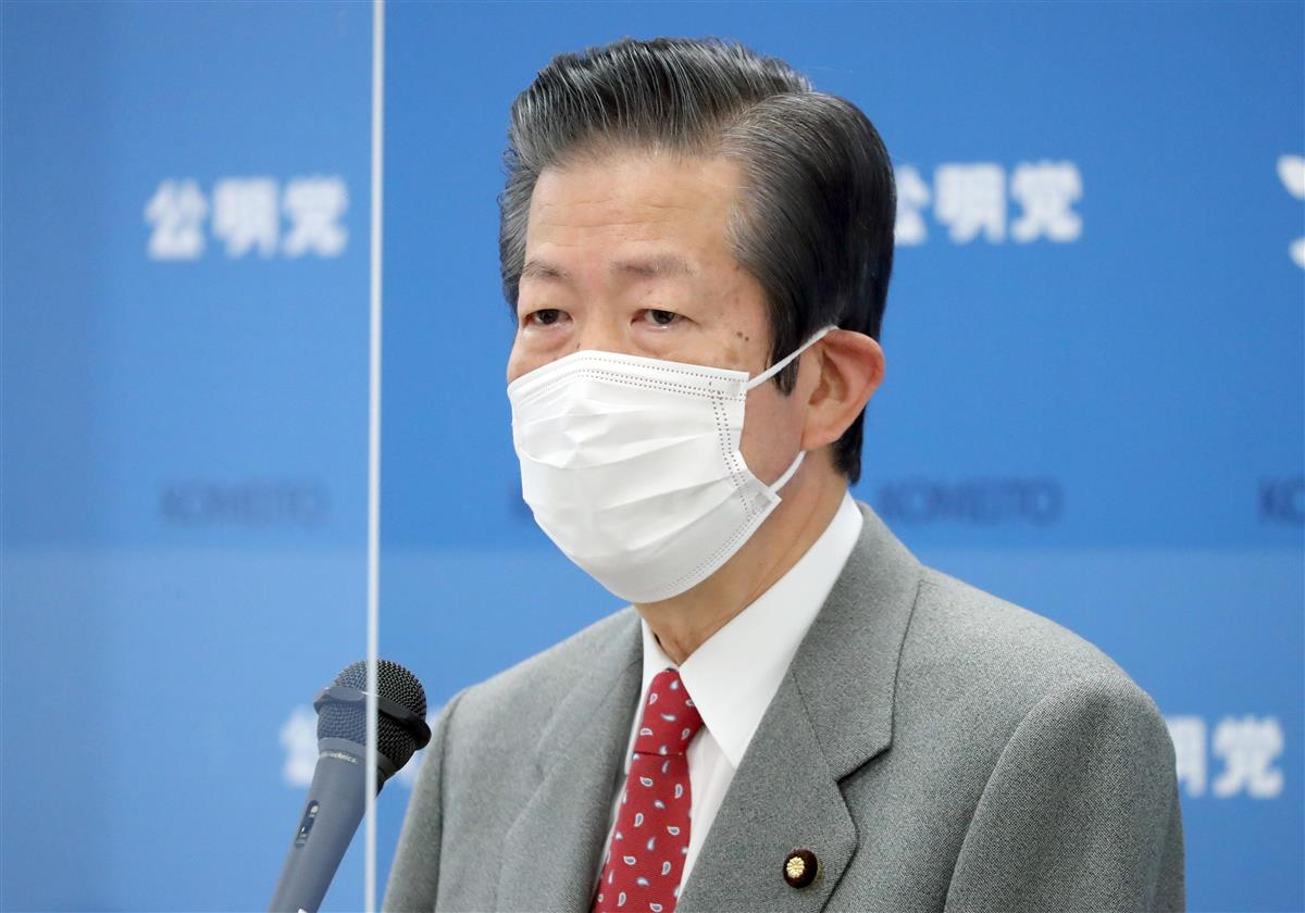 公明党・山口那津男代表
