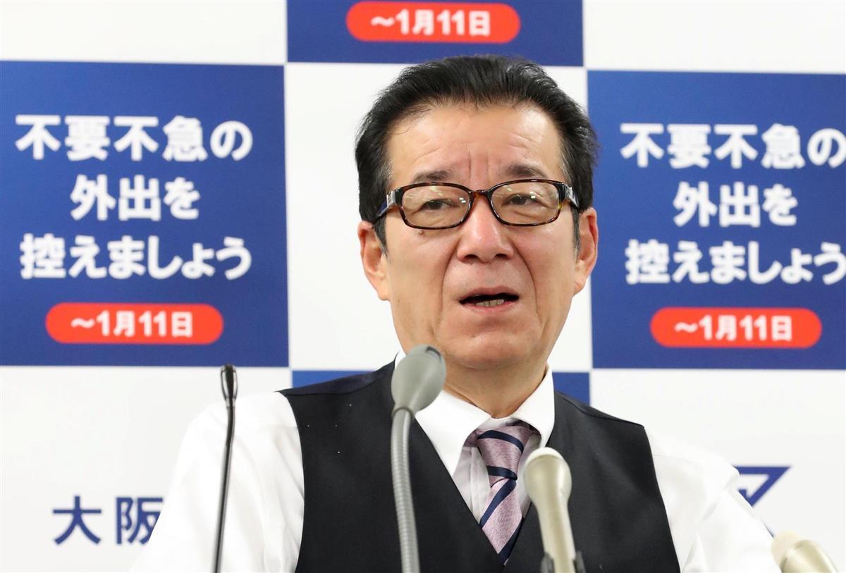 新年の会見で話す大阪市の松井一郎市長=4日午前10時40分、大阪市役所(鳥越瑞絵撮影)