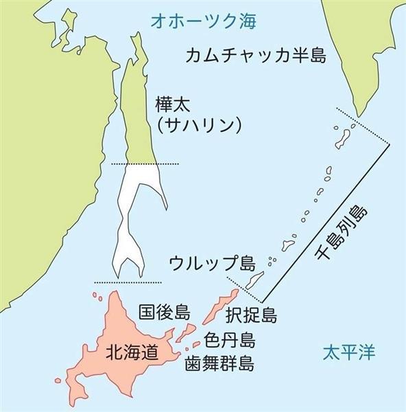 千島列島・松輪島にロシア軍輸送拠点の飛行場完成 海軍基地建設加速へ ...