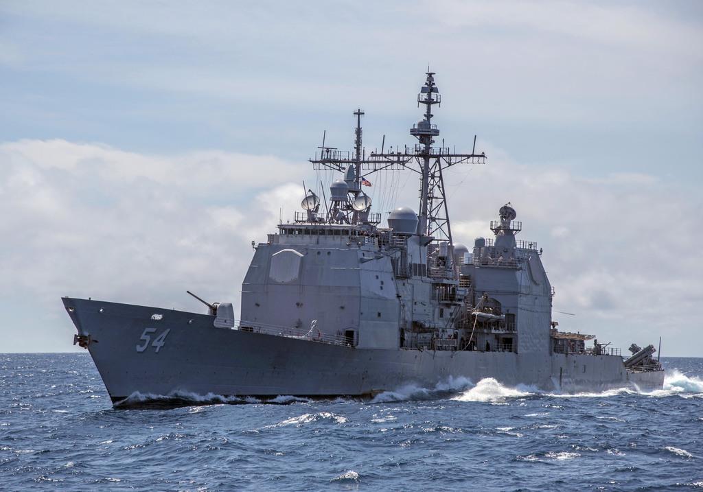 ミサイル巡洋艦「アンティータム」(米海軍提供)