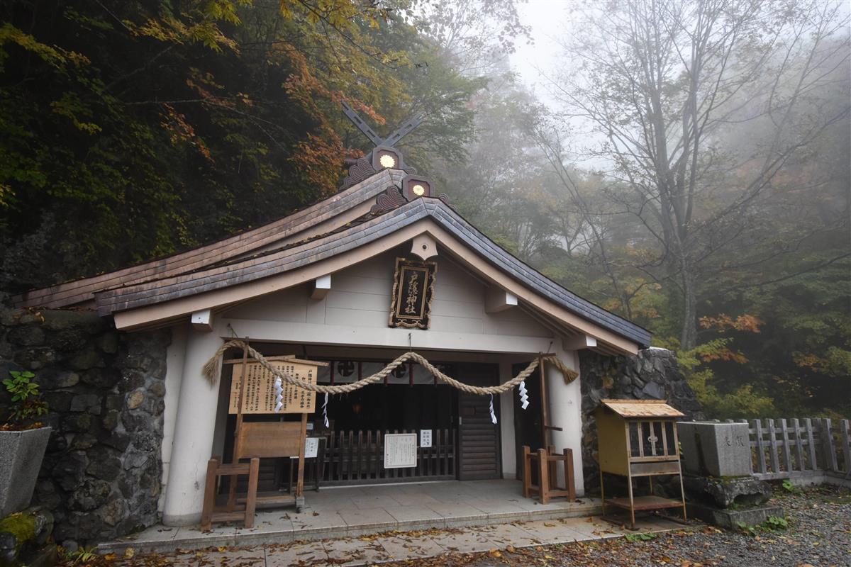 戸隠神社の奥社=長野市