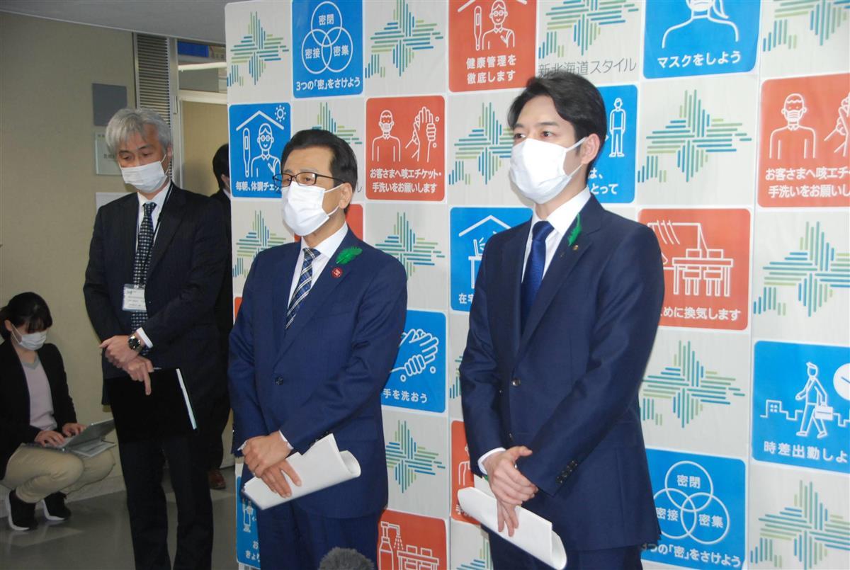 会談終了後に取材に応じる(右から)北海道の鈴木直道知事と秋元克広札幌市長=3日午後、道庁