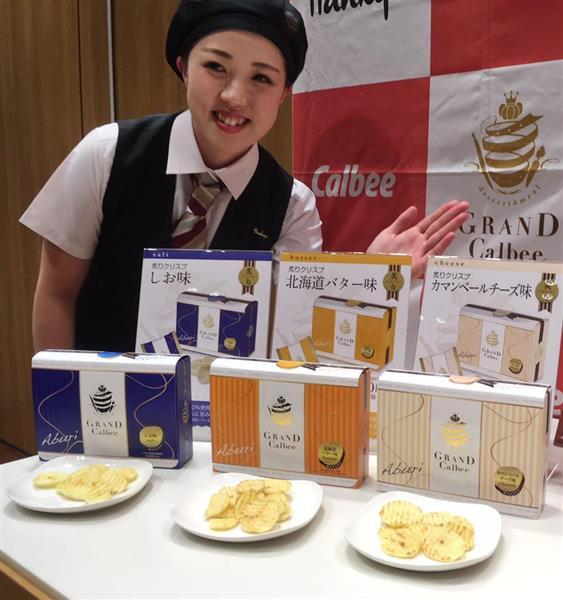 炙って仕上げたグランカルビーの新製品=24日、大阪市北区の阪急百貨店梅田本店