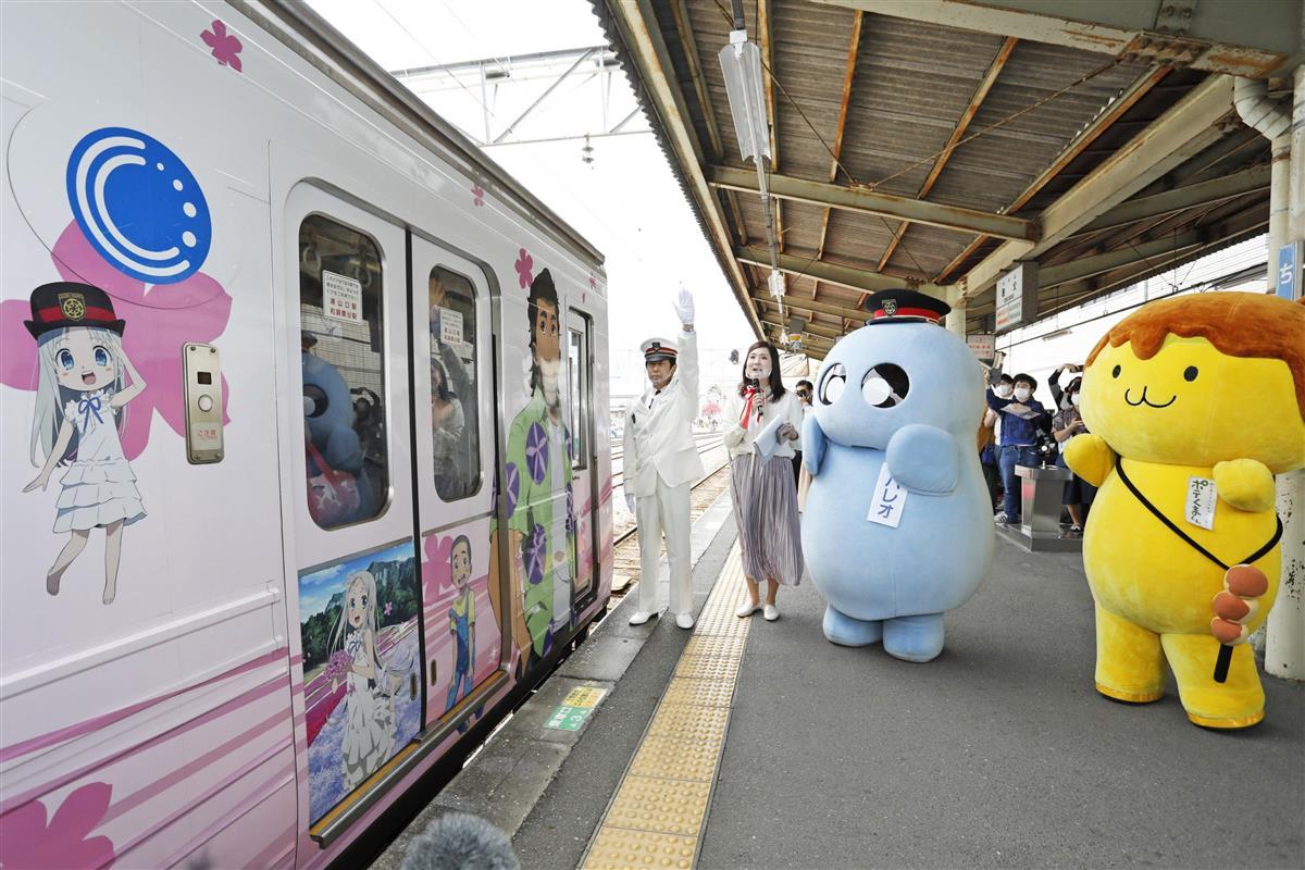 秩父駅で行われた「秩父3部作」のラッピング車両の出発式=3日、埼玉県秩父市(秩父鉄道提供)